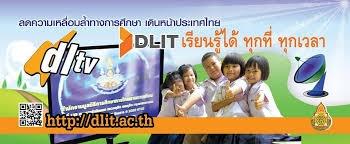 httpwww.dlit.ac.th